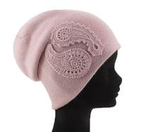 шапка 019 121
