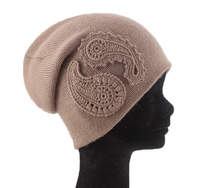 шапка 019 220