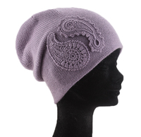 шапка 019 717
